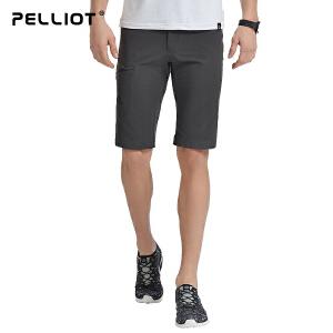 【五一出游特惠】法国PELLIOT户外速干裤男女 夏季薄款快干裤轻薄短裤登山运动裤子