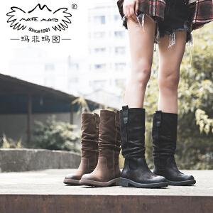 玛菲玛图秋冬女鞋靴子女2017新款真皮高筒靴女粗跟休闲女士单靴褶皱马丁靴5751B-25