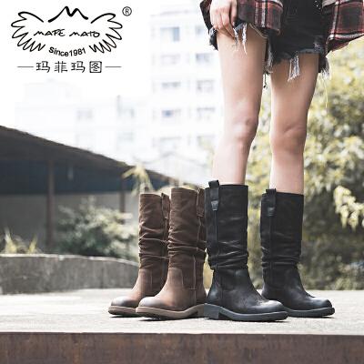 玛菲玛图秋冬女鞋靴子女2017新款真皮高筒靴女粗跟休闲女士单靴褶皱马丁靴5751B-25尾品汇 付款后3-5个工作日发货