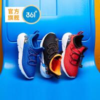 【下单立减价:87.6】361度童鞋 男童跑鞋 儿童运动鞋兽图案小童鞋 2019年秋季新品N71914505