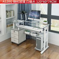 钢化玻璃电脑桌台式桌家用简约现代三抽屉书桌1米2办公桌升级款 A系列1.2米钢化玻璃白橡木色 升级款