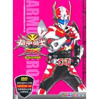 铠甲勇士刑天:8遥远的阿瑞斯(DVD)