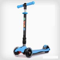 折叠儿童滑板车踏板车四轮闪光可升降小孩滑滑车3-6岁