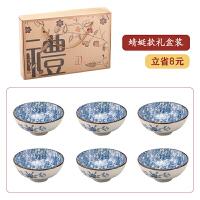 树可 日式和风家用米饭碗陶瓷碗礼盒套装小汤碗餐具防烫防滑小碗 年货节