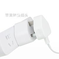 港版转换插头苹果iPhone7/6S/iPad香港港行充电器转换器插座 白色
