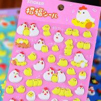 韩国小黄鸡小鸡立体泡泡贴小贴贴纸儿童卡通手机壳装饰手账贴帖纸
