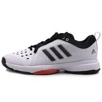 阿迪达斯Adidas CM7774网球鞋男鞋 防滑耐磨竞技运动鞋