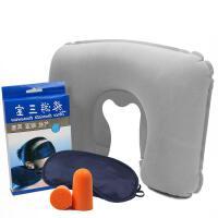 旅行U型充气枕 旅游三宝 护颈脖靠枕 充气腰枕 加厚pvc植绒U形枕