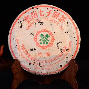 【两片一起拍】90年代末期中茶普洱茶绿印特级饼熟茶  357克/片