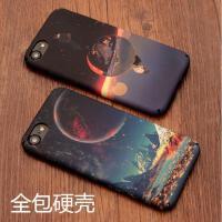 【包邮】苹果7手机壳潮流iphone6sPlus保护套7plus磨砂硬壳iPhone6防摔壳6plus保护壳苹果5s创