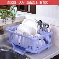 日本厨房置物架 大号碗架放碗架沥水架 餐具沥水篮碗碟收纳架 款式四 大号 正面沥水 蓝色款