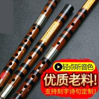 ?专业演奏笛子乐器苦竹笛精制横笛初学零基础入门