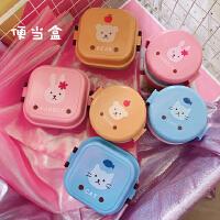 日系迷你双层可爱水果盒保鲜盒卡通小熊塑料便携男女学生便当盒