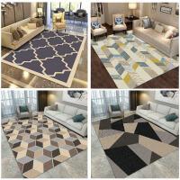 欧式客厅地毯沙发茶几垫卧室床边门厅满铺长方形简约现代美式m1r