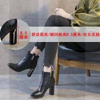 网红马丁短靴子秋冬季2018新款瘦瘦加绒短筒百搭粗跟高跟女鞋米色SN9299 黑色 绒里