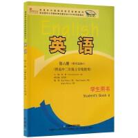 高中英语选修六 顺序选修6 外研社版 新标准 课本 教材 教科书 学生用书 高二上册 2供高中二年级