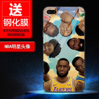 iphone8手机壳NBA詹姆斯23号苹果7欧美风潮牌男新款6s plus玻璃7p个性8p全包玻璃镜