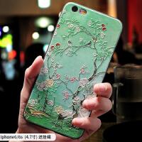 苹果6手机壳6splus女款8plus软硅胶全包防摔iphone7个性创意6plus超薄磨砂7p挂绳