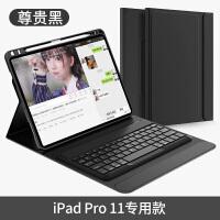 2018新iPad蓝牙键盘保护套苹果iPad Pro11平板电脑12.9英寸pro9.7超薄壳201 升级版【新款iP
