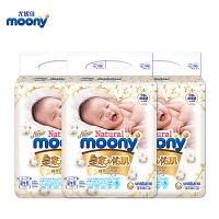 Natural moony 腰贴型纸尿裤NB90 (3包装)