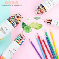 得力水溶性彩铅画笔彩笔彩色铅笔专业画画套装成人手绘套装36色48色绘画绘图填色铅笔学生幼儿园美术用品工具
