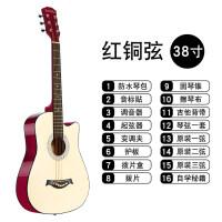 班士顿38寸民谣木吉他青少年入门初学者吉他学生新手练习男女通用a281