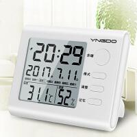 仪度温湿度计 室内温度计 家用办公室内外温度湿度计婴儿测温计 多功能带时钟闹钟万年历日期高精度 高精度升级款 温湿度计