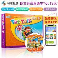 原�b正版包�] Tot Talk 4��e 培生朗文英�Z直通�原版幼�河⒄Z培�教材-幼�憾� 3-6�q