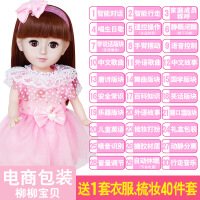 会说话的智能对话芭比洋娃娃套装婴儿童小女孩玩具公主仿真单个布