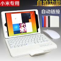 小米平板电脑1/2/3/4代保护套全包防摔外壳7.9英寸蓝牙键盘SN6495