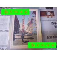 【二手旧书9成新】翡翠玉手镯:尤今小说选粹