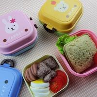可爱小动物儿童迷你点心盒双层饭盒便当盒便携宝宝水果盒学生餐盒
