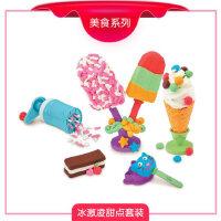 培乐多 无毒彩泥儿童节礼物玩具彩泥工具套装冰激凌甜点橡皮泥