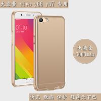 优品 vivoy67/y66背夹电池充电宝Y66手机充电壳移动电源一体Y67无线充电器