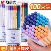 晨光铅笔100支小学生用安全无毒正品原木橡皮套装六角考试2BHB2比铅笔矫正握姿幼儿园学龄前儿童1-3年级