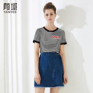 颜域品牌女装2018夏季新款经典款短袖撞色条纹T恤宽松弹性上衣女