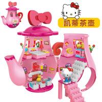 Hellokitty草莓茶壶乐高儿童益智拼装积木女孩生日礼物玩具