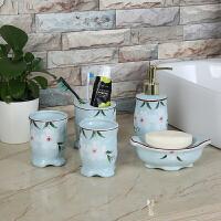 卫浴五件套卫生间欧式陶瓷浴室洗漱套装用品创意新婚