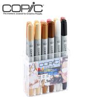日本进口COPIC Ciao copic三代马克笔 12色肤色套装