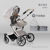 小孩子坐的小推车婴儿推车床两用可坐躺折叠轻便高景观双向新生儿童宝宝夏季手推车A