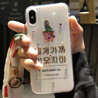 闪钻仙人掌iphoneXS Max苹果6 7 8plus全包硅胶手机壳挂绳女R 苹果X/XS 闪钻仙人掌