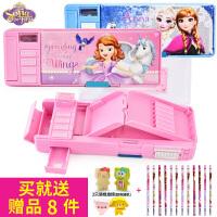 小学生文具盒女孩苏菲亚可爱公主卡通幼儿园多功能自动铅笔盒男孩塑料儿童1-3年级