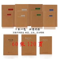 笔记本b5空白牛皮纸本子初高中作业本学生大号16K加厚大学记事本