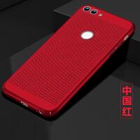 华为手机壳BAC一AL00透气ALOO套TL00散热noav2pls硬10男 华为 novA2 plus 红色