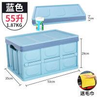 汽车后备箱储物箱折叠车载收纳箱多功能车内尾箱整理箱置物盒用品