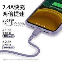 [2�l�b]�m用于�O果6����iphone7plus充�器�6sp手�Cxs�S�7快充八X加�L2米6s短splus�_�7p�W