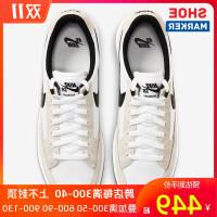 NIKE耐克官�W滑板鞋男秋冬新款SB�凸胚\�有�低�托蓍e鞋CW7456-100