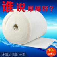 【支持礼品卡】水族箱加厚白棉过滤材料过滤棉海绵养鱼用品鱼缸生化棉净化 hx6