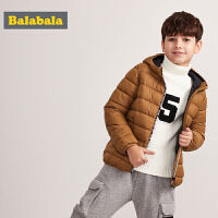 【3.5折价:94.47】巴拉巴拉男童棉服儿童棉衣棉袄中大童新款冬装童装保暖外套潮