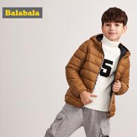 【6.8超品 3件3折价:89.7】巴拉巴拉男童棉服儿童棉衣棉袄中大童新款冬装童装保暖外套潮